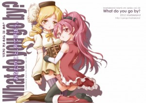 What do you go by? 表紙サンプル